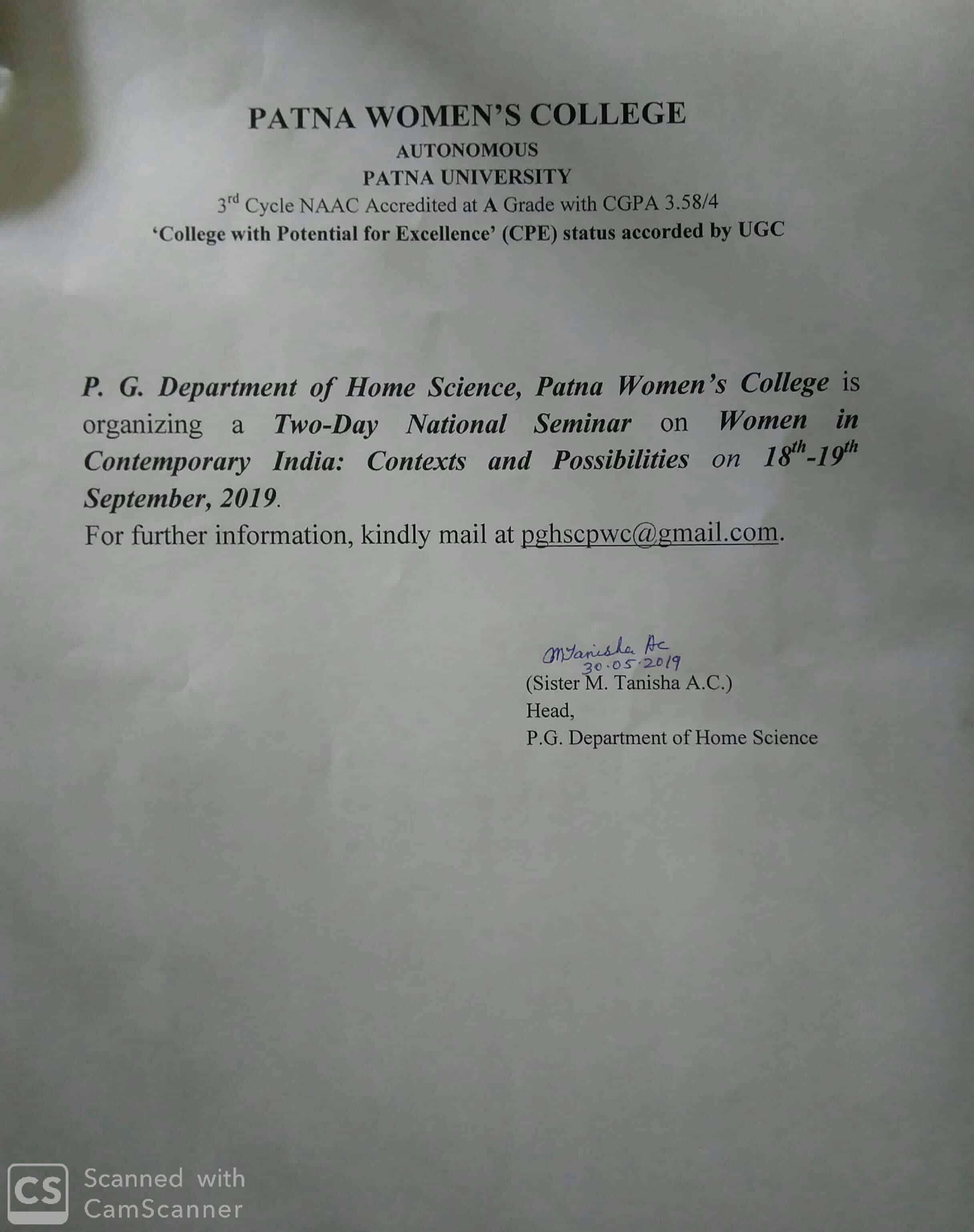 Patna Women's College | Best College in Patna | MCA in Patna