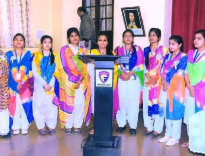Best College in Patna | Celebrating World Philosophy Day