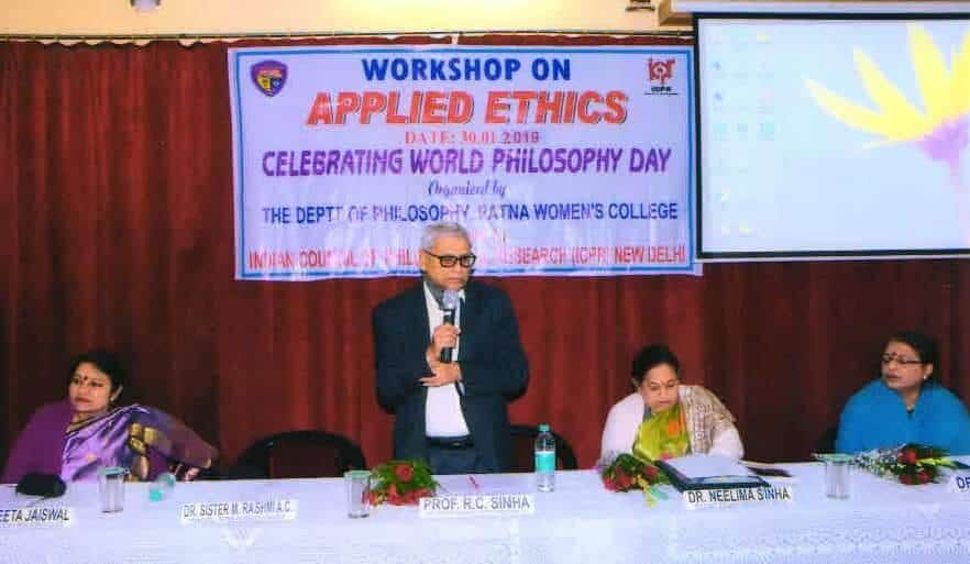 Top College in Patna | Celebrating World Philosophy Day