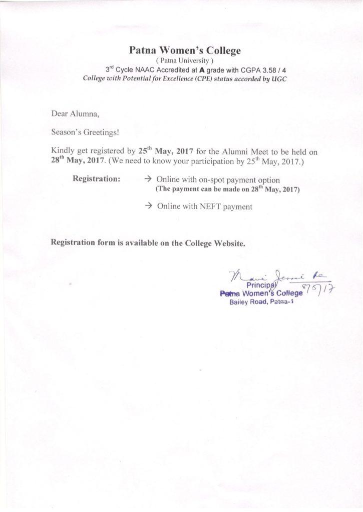 Top College in Patna   Alumni