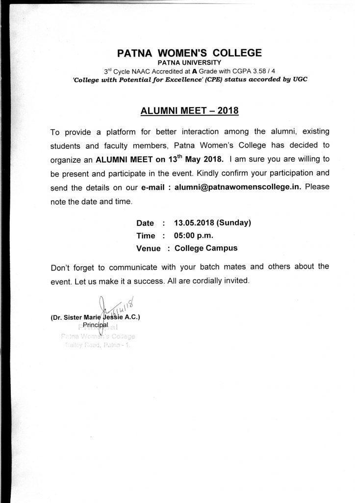 Best College in Patna   Alumni