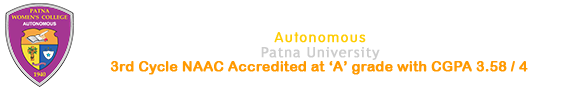 Patna Women's College | Best College in Patna | Best MCA College in Patna for Women's - PWC is the best NAAC accredited Women's College for MCA Course in Patna. It is also one of the best colleges in Bihar for AICTE approved courses that has Online Journals as well
